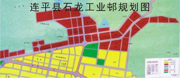 石龙工业邨